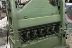 Листоправильная машина UBRK 10 – 1550