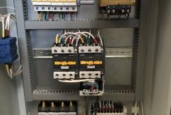 Листоправильная машина UBRK 6.3-1500